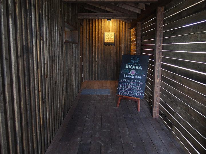 北海道開拓の要となった三笠。今はひそやかな田園地帯。