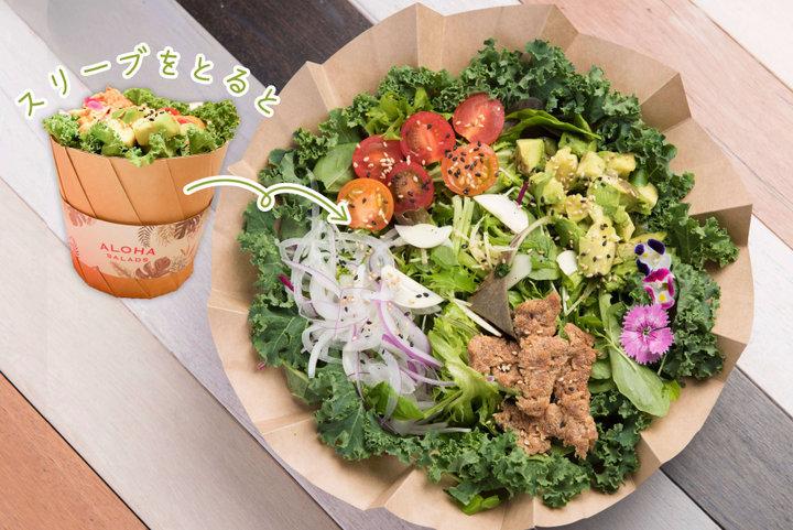 カップ入りサラダが、パッと開いてお花のように!ハワイで8年連続1位の人気レストランが「アロハサラダ」