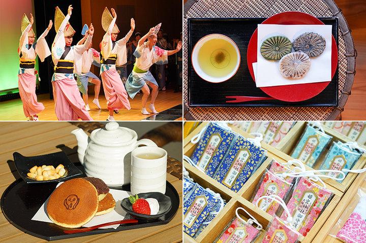 グルメ、アートに伝統体験まで。1泊2日徳島旅【前編】