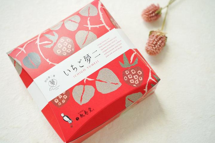 竹久夢二を冠した洋風和菓子「いちご夢二」