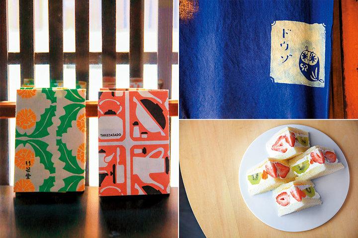 【連載】京都よりみちこみち 第一回 《後編》 「膏薬辻子」とその周辺