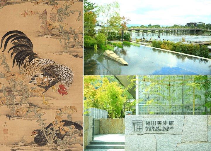 若冲展開催中!パノラマビューのカフェも楽しい、京都・嵐山の新スポット「福田美術館」へ