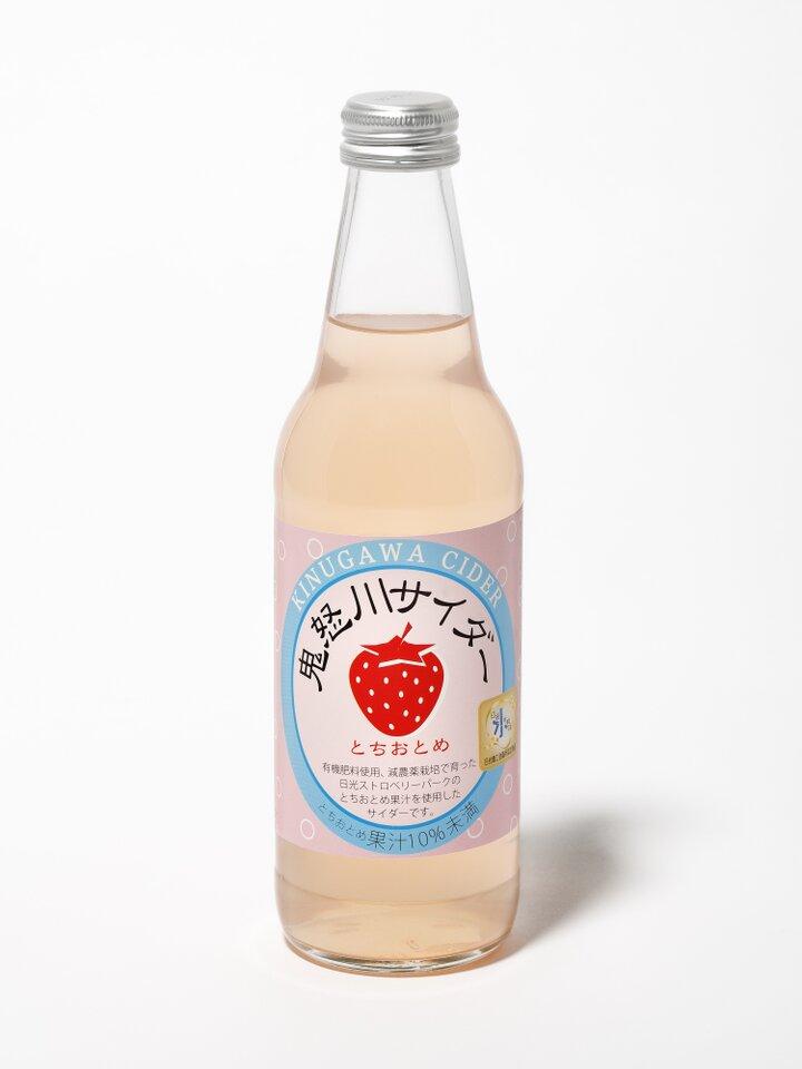 夏こそ飲みたい「鬼怒川サイダーいちご」