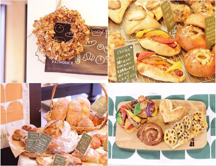 旬の野菜を使った総菜パンが人気!常時90種類のパンが並ぶベーカリー「PAINDUCE」
