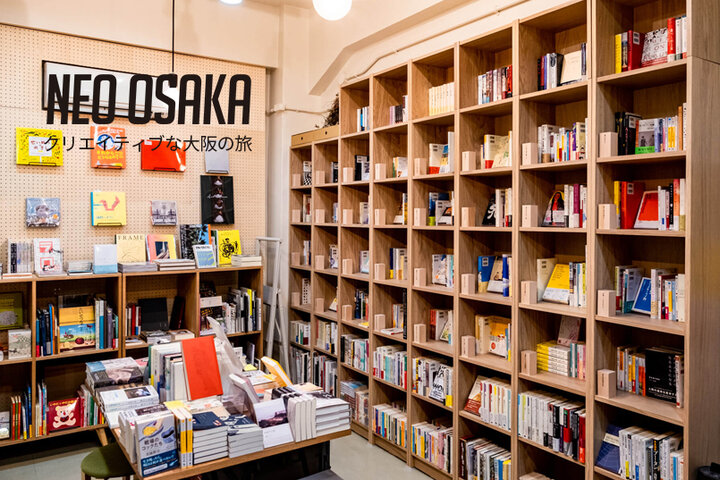 読者に「問い」を与える本が並ぶ5坪の本屋『toi books』 by NEO OSAKA