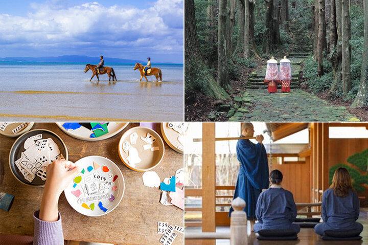 【健活フォト投票開催中♪】明治安田生命とことりっぷが提案するカラダにいい旅4選