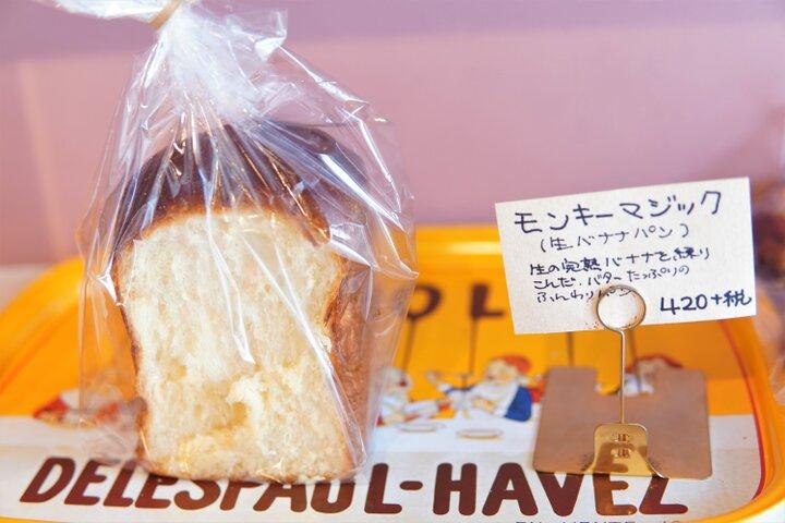定番の天然酵母食パンはふわふわと柔らかくやさしい味