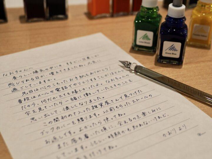 手書きの楽しみ、再発見! vol.1~「カキモリ 」で教わる美しいお手紙の書き方~