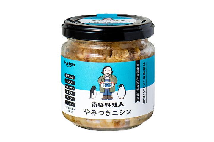 【北海道】絶品親子フレーク「南極料理人 やみつきニシン」