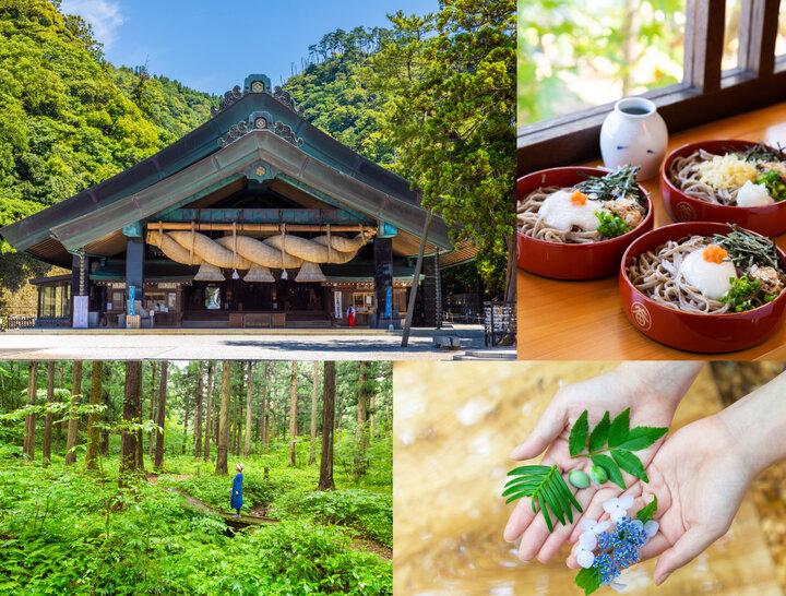 この秋は 1泊2日で美肌を目指して島根へ 日本一の美しい肌といわれる島根のひみつを探しに