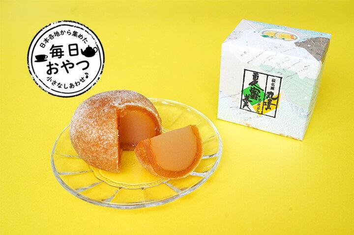 【毎日おやつ】夏みかんをまるごと使ったさわやかな羊羹「夏みかん丸漬」/山口県