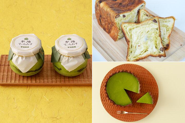 【第1位】おうち時間を贅沢に!宇治抹茶を使ったお取り寄せ京都スイーツ&パン