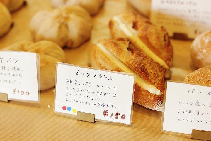 リーズナブルでおいしいパン