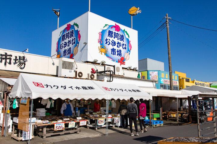 漁港の海鮮丼で元気をチャージ。「那珂湊おさかな市場」の「海鮮丸」へ