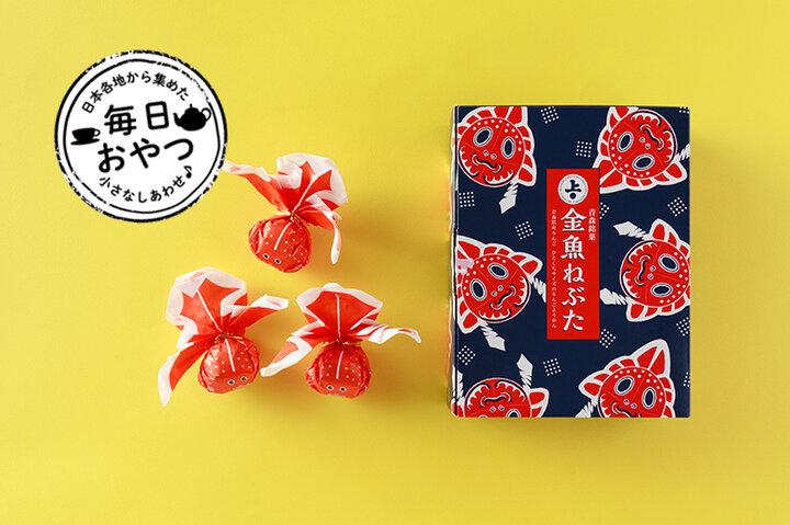 【毎日おやつ】にっこり金魚が微笑む、りんご味のひとくち羊羹「金魚ねぶた」/青森県