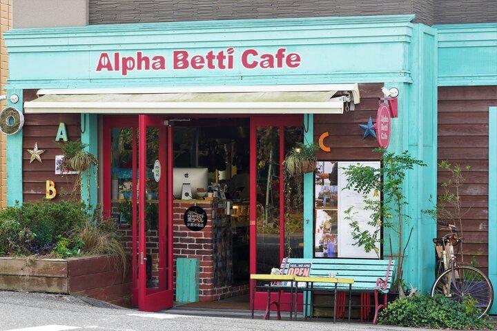 地元の人からも親しまる古都のカフェ