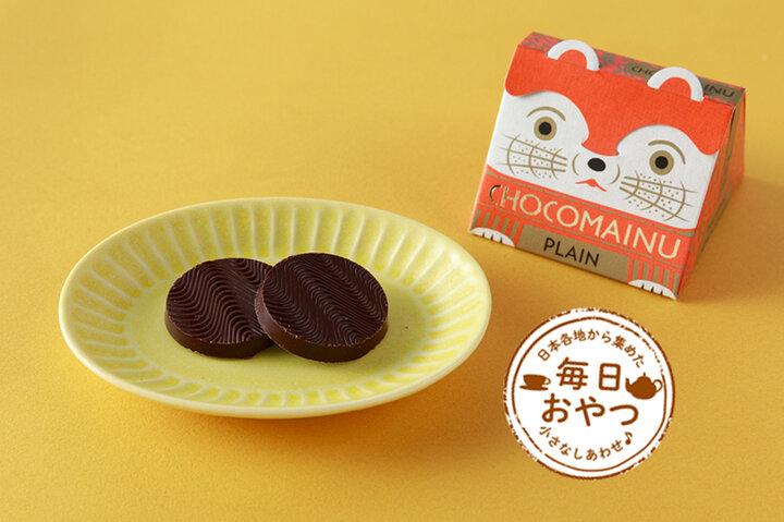 【毎日おやつ】狛犬のかわいい表情に癒やされる、自然の素材のチョコレート「CHOCOMAINU」/岡山県
