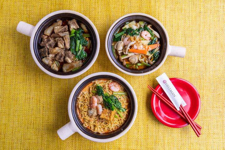 【シンガポール】上質な食材を引き立てる 絶妙なスパイス使いのクレイポット