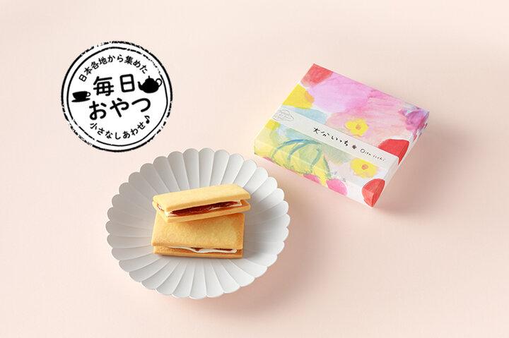 【毎日おやつ】やさしい味わいのいちごグラッセを挟んだクッキーサンド「大分いっち」/大分県
