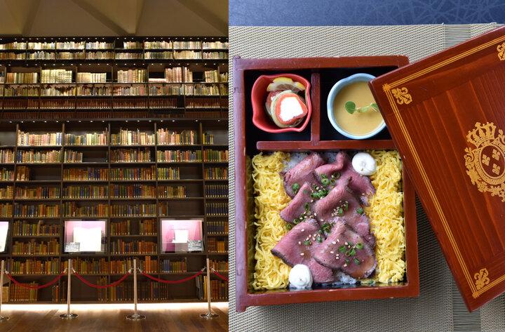 文庫型のお重に入った知的でおしゃれなランチを/日本一美しい本棚で知られる「東洋文庫ミュージアム」併設のカフェ