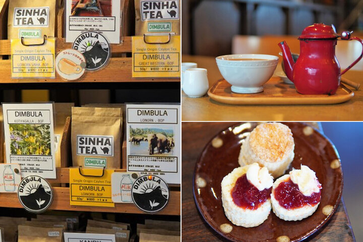 異国情緒あふれるカフェで味わう本格セイロンティー♪横浜「錫蘭紅茶本舗 sinha」