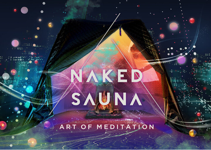 【イベント】東京・有明「NAKED SAUNA -ART OF MEDITATION-」