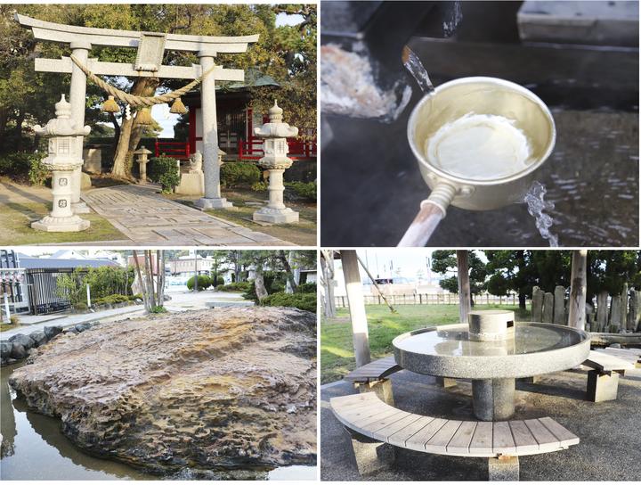 女性に優しい温浴スポット「弁天崎源泉公園」