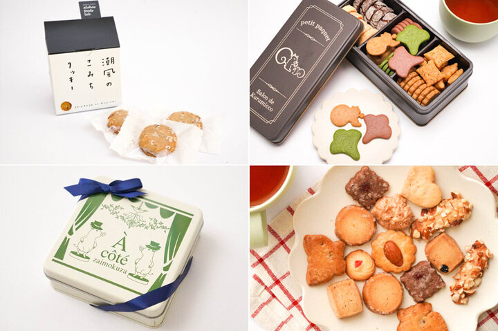 おいしいクッキーをお目当てに巡る鎌倉♪おすすめクッキー5選