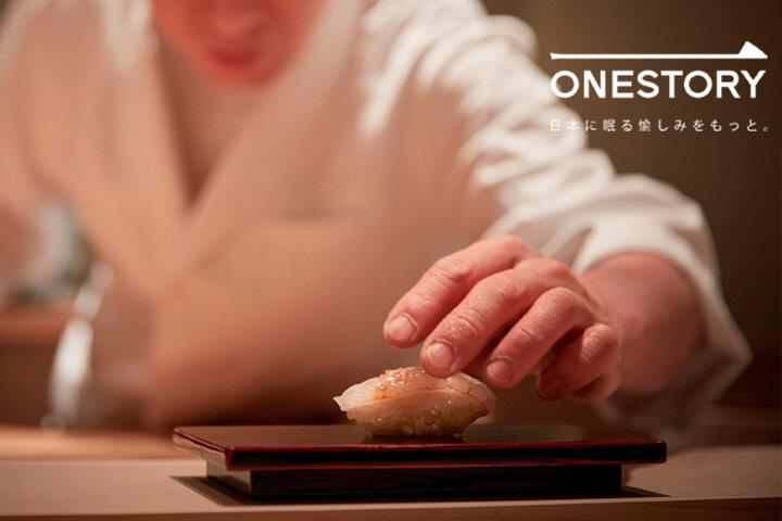 孤高の鮨を目指し続け、いまだ見ぬ高みを目指す。[すし処 めくみ/石川県野々市市] by ONESTORY