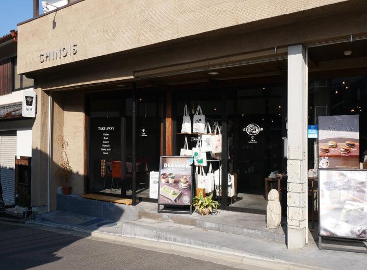 みやげもの屋が軒を連ねる清水寺参道のカフェ