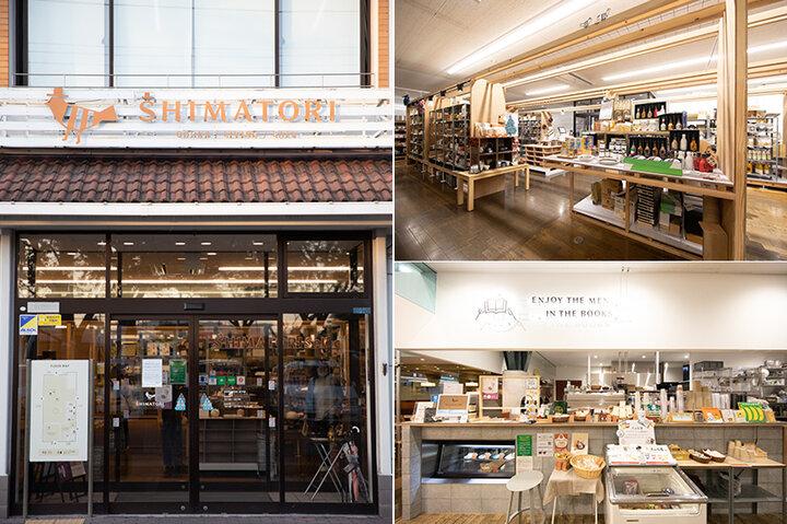 「SHIMATORI米子店」で山陰生まれの素敵な逸品をお買い物♪