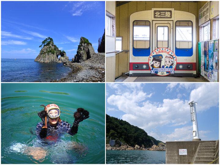 宮古駅からはテレビドラマの舞台になった久慈駅をめざしましょう