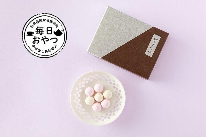 【毎日おやつ】優しく溶ける、まあるい干菓子「雪まろげ」/京都府