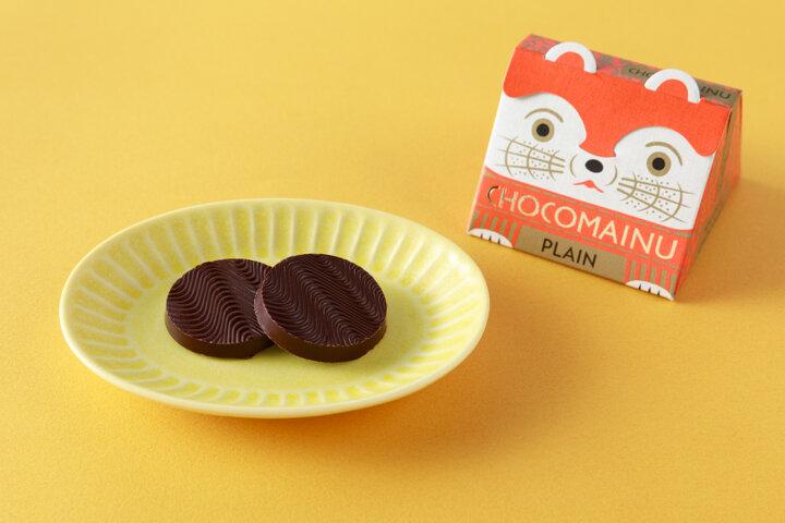 狛犬のかわいい表情に癒やされる、自然の素材のチョコレート「CHOCOMAINU」/岡山県