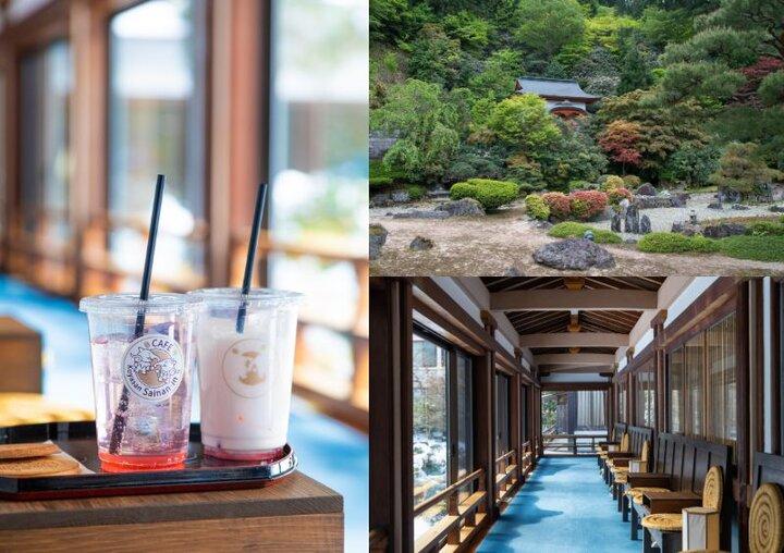 重森三玲の名庭を眺めながらひとやすみできる寺カフェへ