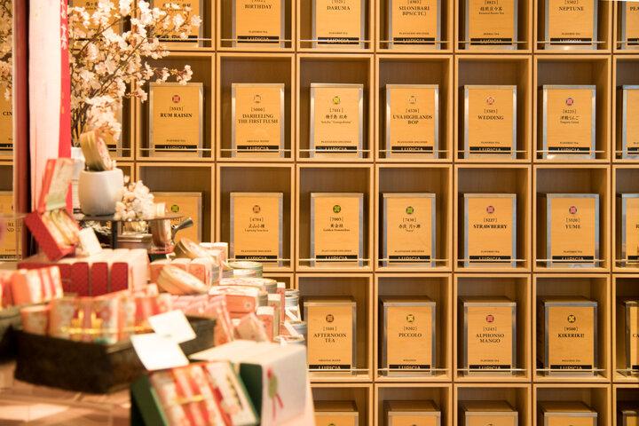 和をテーマにしたお茶のセレクトショップ「ルピシア 京都寺町三条店」