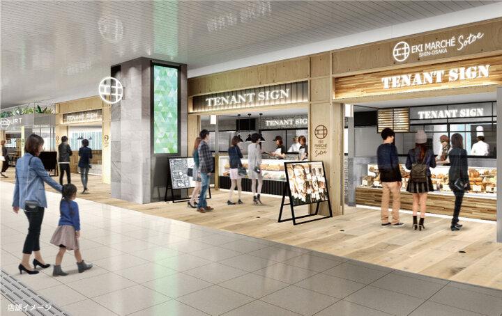 JR新大阪駅の東改札外に新エリア「エキマルシェ新大阪Sotoe」オープン