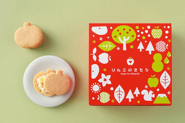りんごの果肉とバタークリームをサンド「りんごのきもち」/青森県