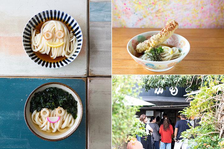 香川で行っておきたい、雰囲気もごちそうなうどん店5選