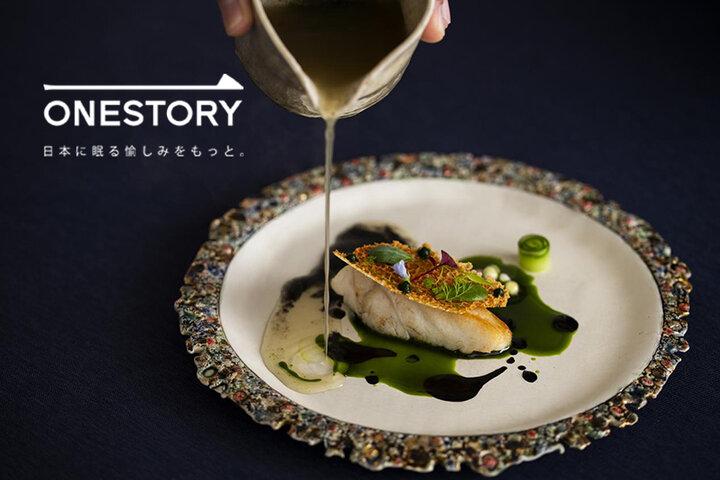 よりボーダーレスに、より自由に。日本にとらわれない新しい沖縄料理のあり方。[Restaurant État d'esprit/沖縄県宮古島市] by ONESTORY