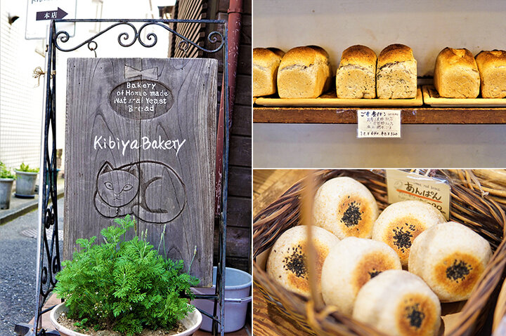 おいしいパンに魅了されて鎌倉へ!また食べたくなる天然酵母のパン「KIBIYAベーカリー」