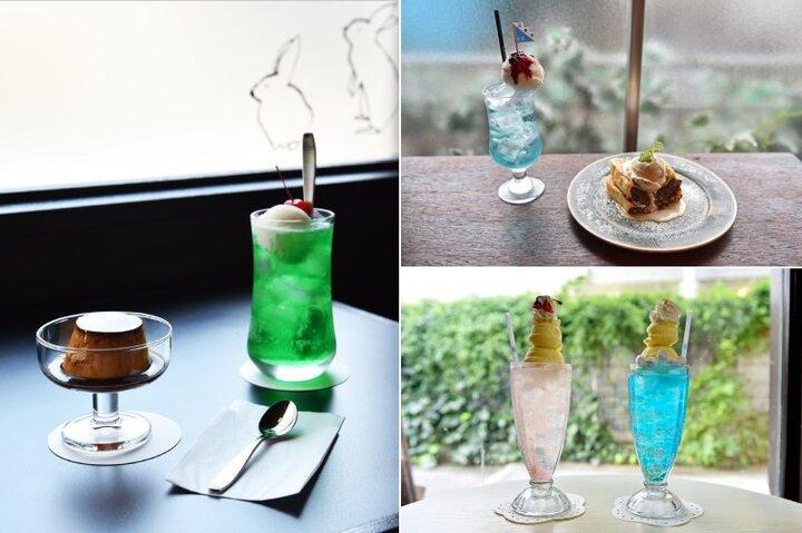 【今日は喫茶店の日】どこか懐かしい雰囲気に癒される、東京・昭和レトロな喫茶店5選