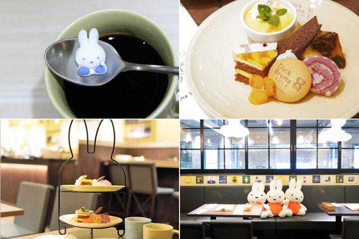 大好きなイラストの世界がそのまま広がり大人も楽しめるワインバル&カフェレストラン「ディック・ブルーナ テーブル 横浜」