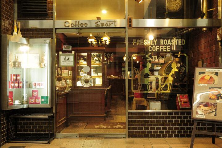 変わらぬ味わいと落ち着く空間がうれしい「スマート珈琲店」