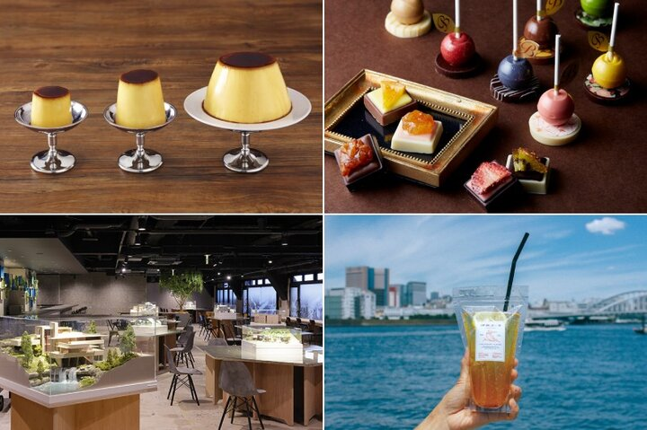 ぷるぷるレトロプリン、建築模型カフェ…東京の気になるニューオープン8選