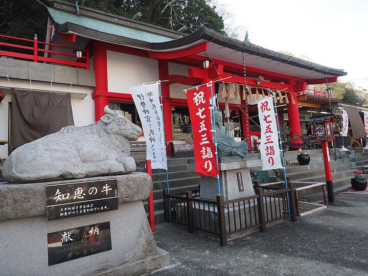 可愛い御朱印と縁結び祈願が人気「徳島眉山天神社」