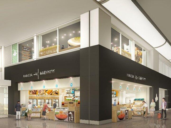 日本有数の食と豊富な観光資源をもつ「北海道」ブランドを発信