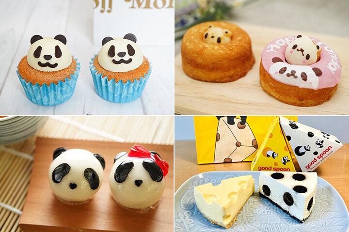 【第7位】祝・リーリー&シンシンに双子のベビーが誕生!上野駅近くで買えるかわいいパンダ土産