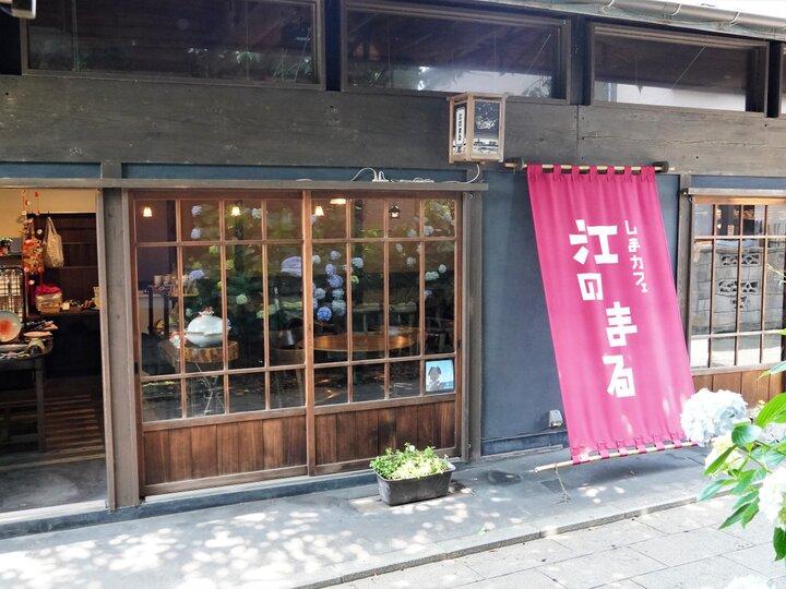 石畳の参道沿いにある一軒家カフェ