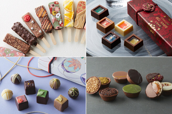 ショコラ専門店「ベルアメール京都別邸」ショコラと和素材で作り上げた秋の新作登場